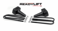 ReadyLift - ReadyLift 1999-10 FORD F250/F350/F450 4'' Rear Block Kit 66-2094